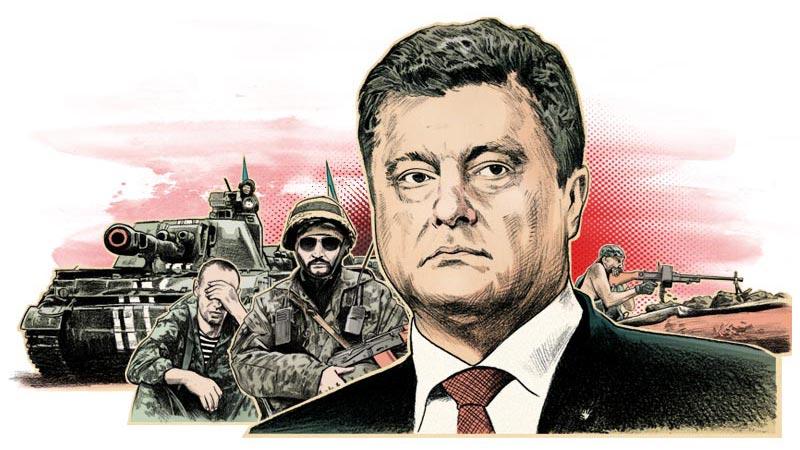 ukraine_mini16_9