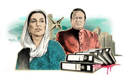 pakistan_carousel